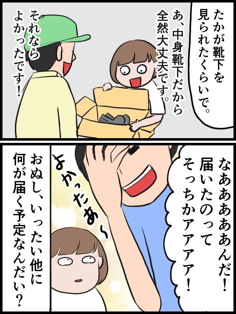f:id:onigiri00onigiri:20200530180531j:plain