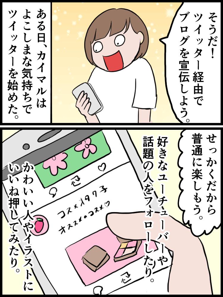 f:id:onigiri00onigiri:20200531182828j:plain