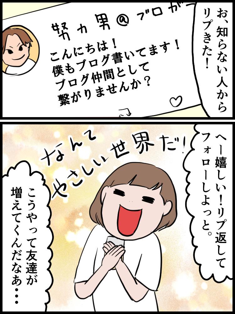 f:id:onigiri00onigiri:20200531182852j:plain