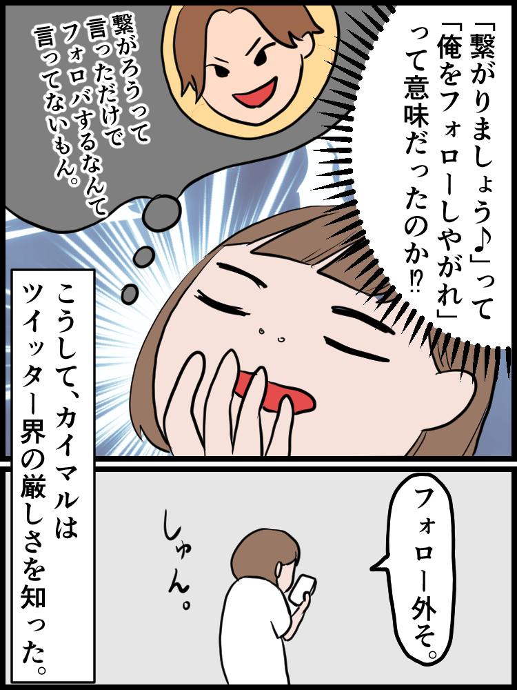 f:id:onigiri00onigiri:20200531182923j:plain