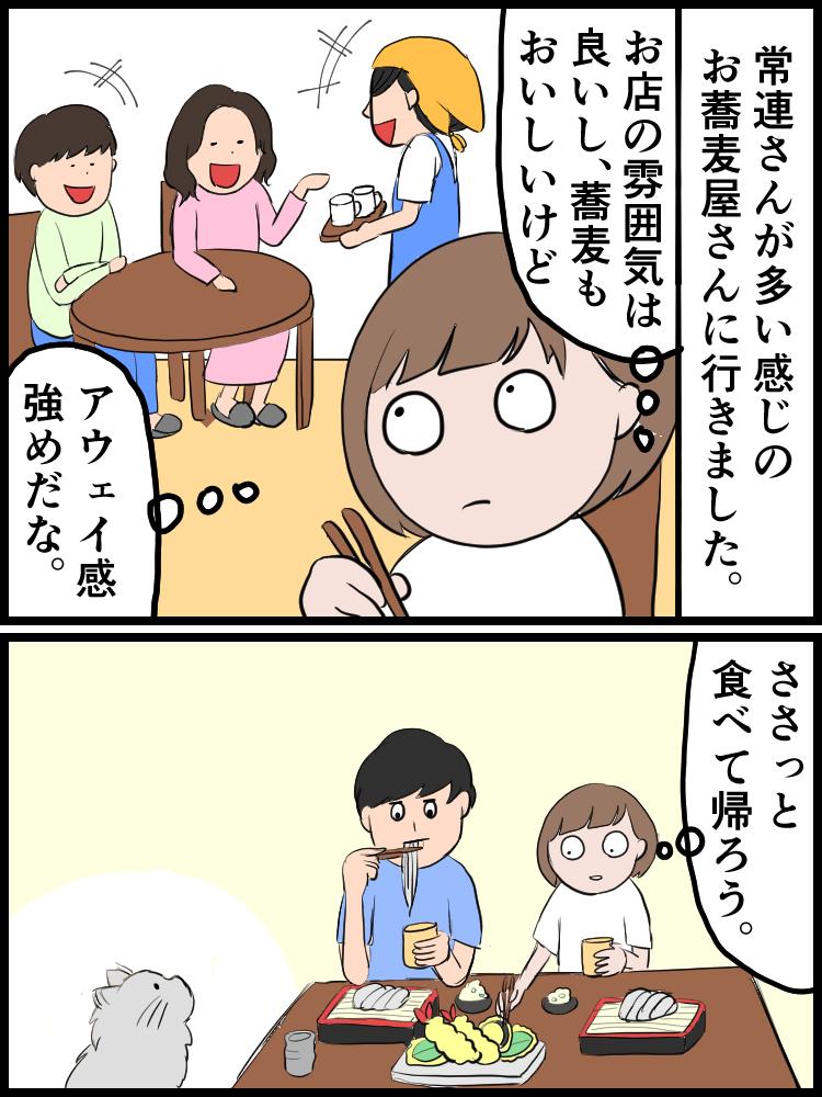 f:id:onigiri00onigiri:20200601153812j:plain