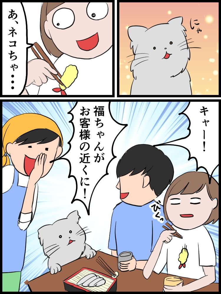 f:id:onigiri00onigiri:20200601153834j:plain