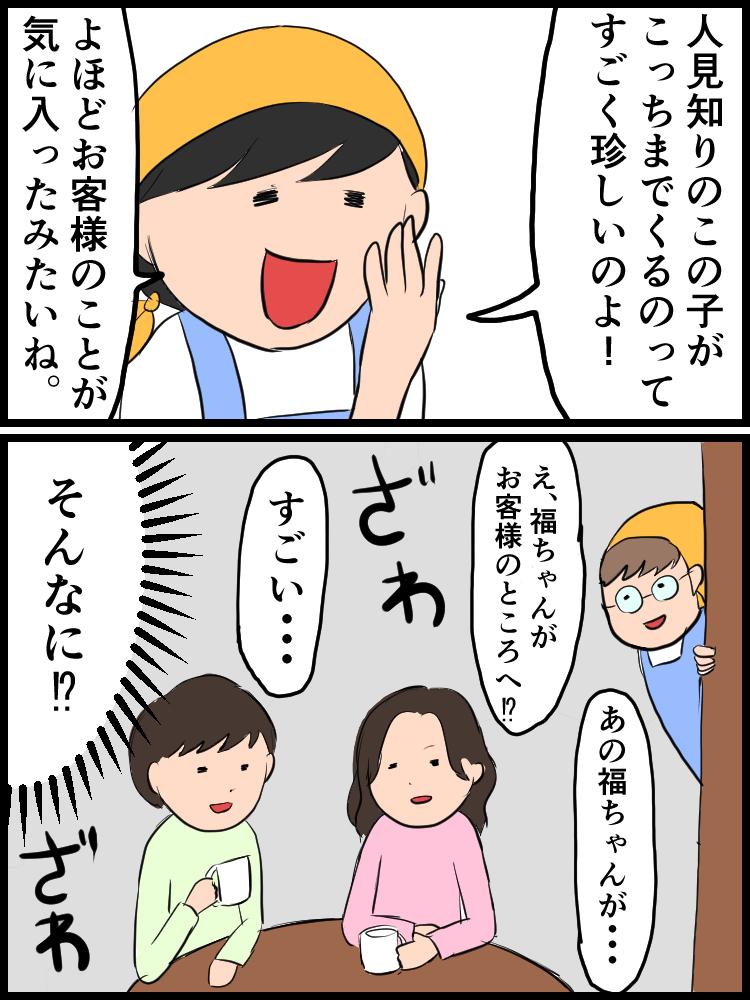 f:id:onigiri00onigiri:20200601153850j:plain