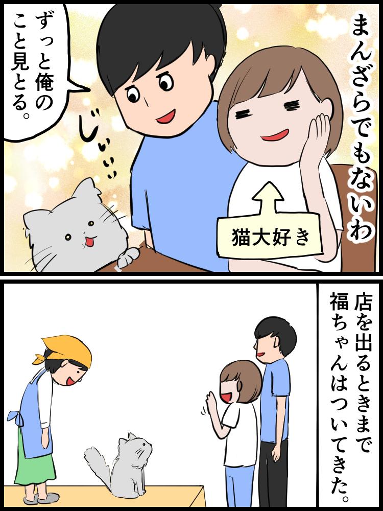 f:id:onigiri00onigiri:20200601153907j:plain