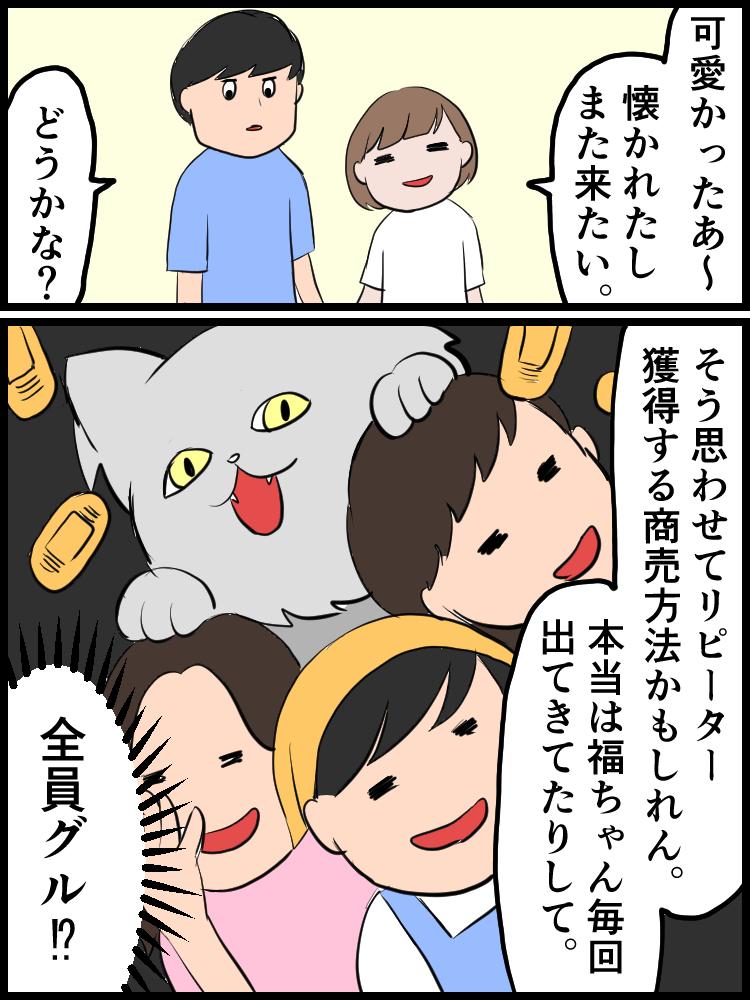 f:id:onigiri00onigiri:20200601153919j:plain