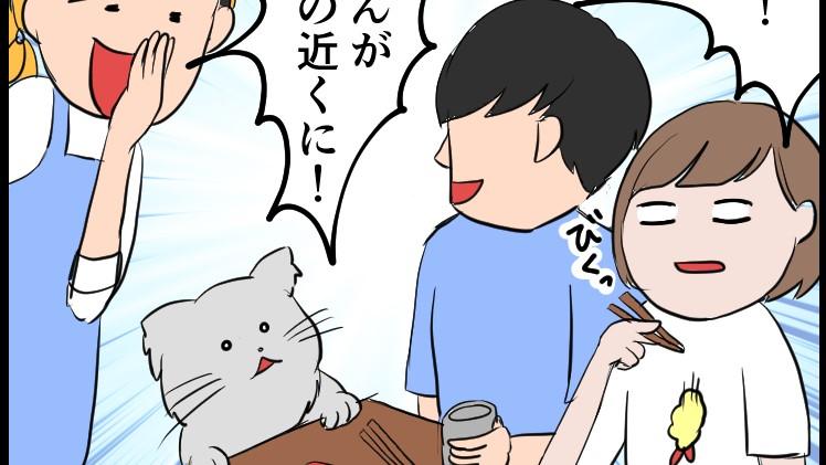 f:id:onigiri00onigiri:20200601154412j:plain