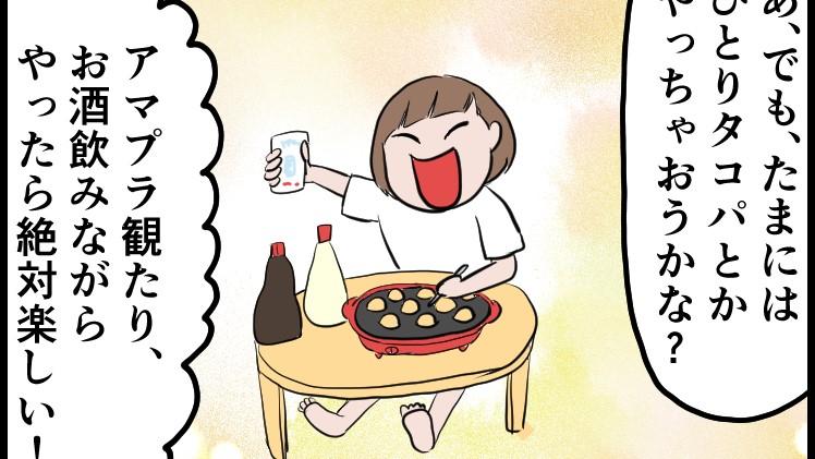 f:id:onigiri00onigiri:20200602135254j:plain