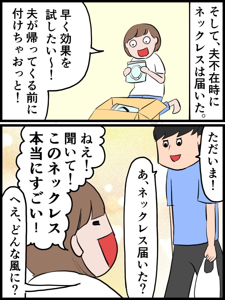 f:id:onigiri00onigiri:20200603125554j:plain