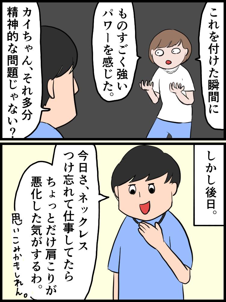 f:id:onigiri00onigiri:20200603125610j:plain