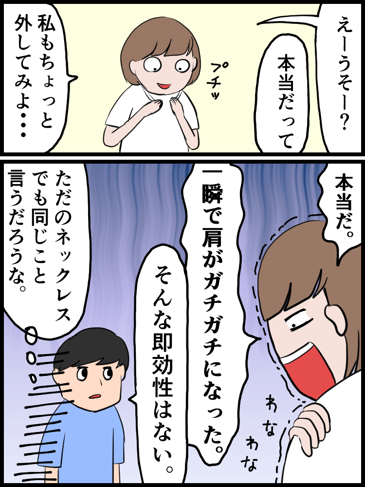 f:id:onigiri00onigiri:20200603125628j:plain