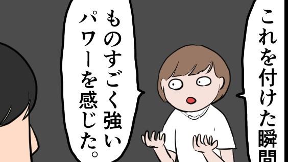 f:id:onigiri00onigiri:20200603132159j:plain