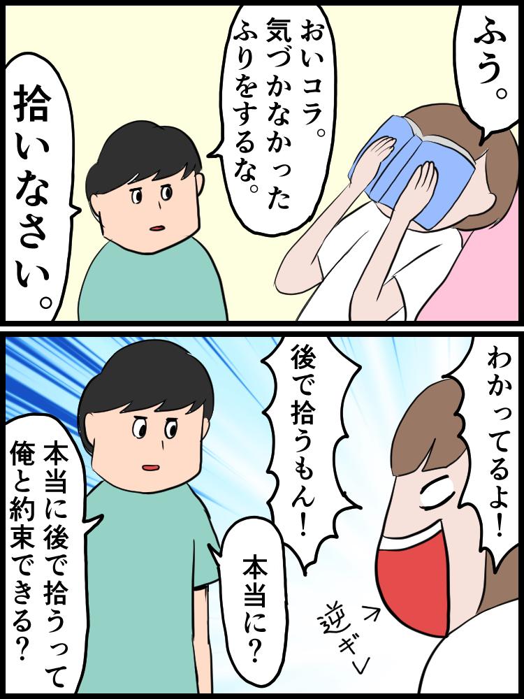 f:id:onigiri00onigiri:20200606122848j:plain