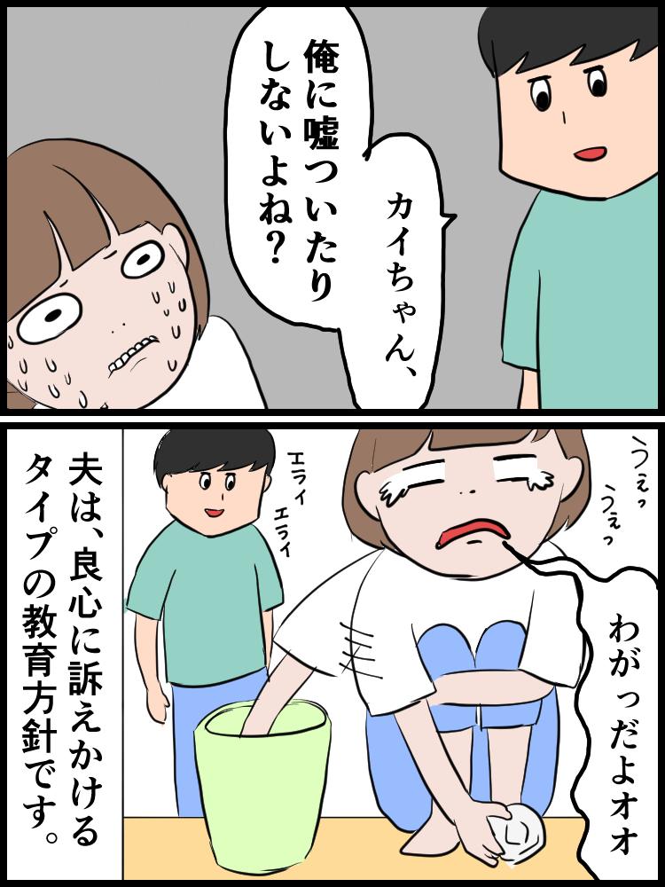 f:id:onigiri00onigiri:20200606122911j:plain