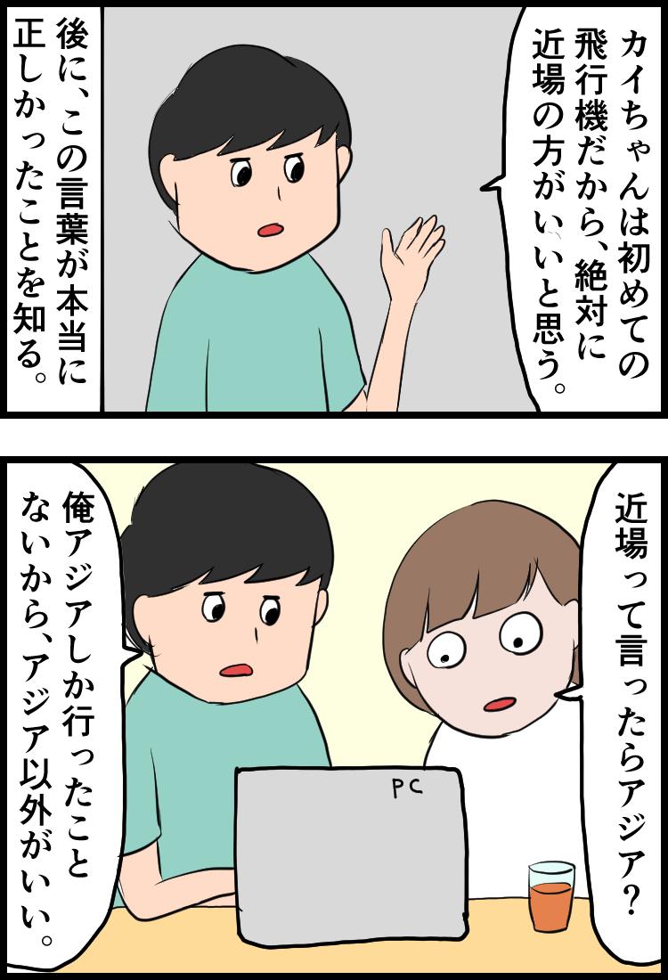 f:id:onigiri00onigiri:20200607140119j:plain