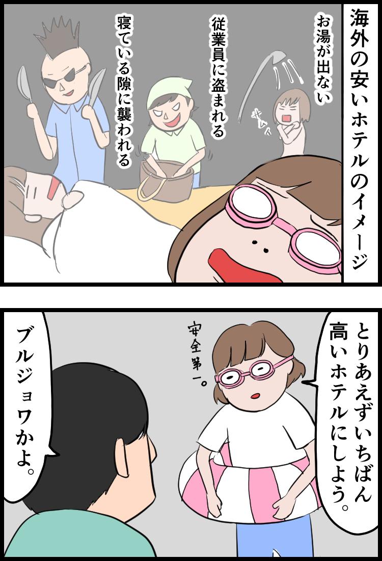 f:id:onigiri00onigiri:20200607140209j:plain