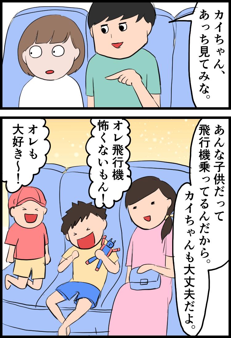 f:id:onigiri00onigiri:20200608143721j:plain
