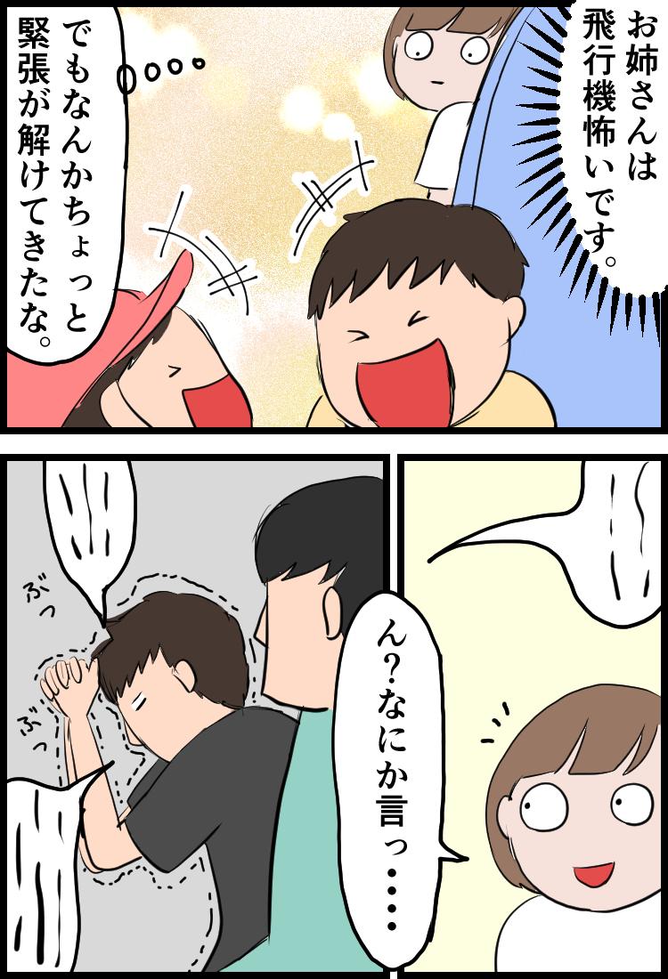 f:id:onigiri00onigiri:20200608143748j:plain