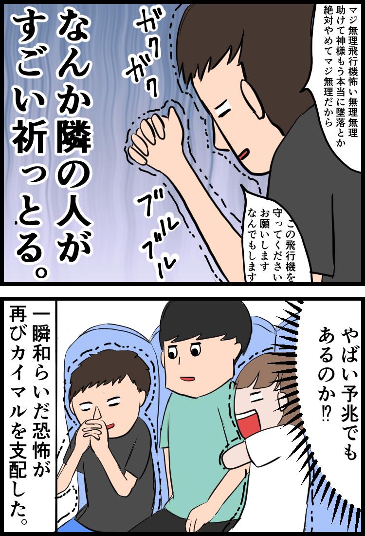 f:id:onigiri00onigiri:20200608143812j:plain