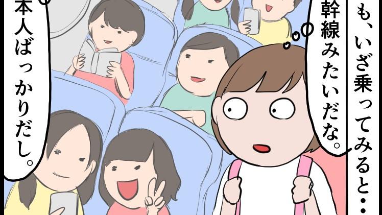 f:id:onigiri00onigiri:20200608150607j:plain