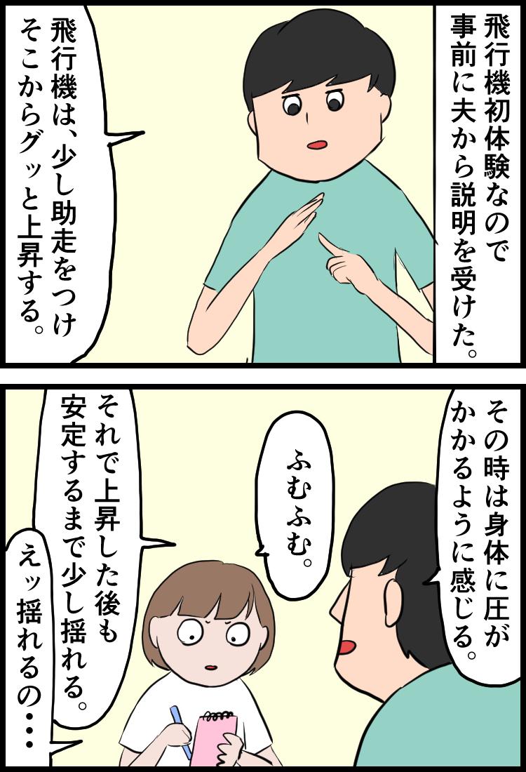 f:id:onigiri00onigiri:20200609142319j:plain