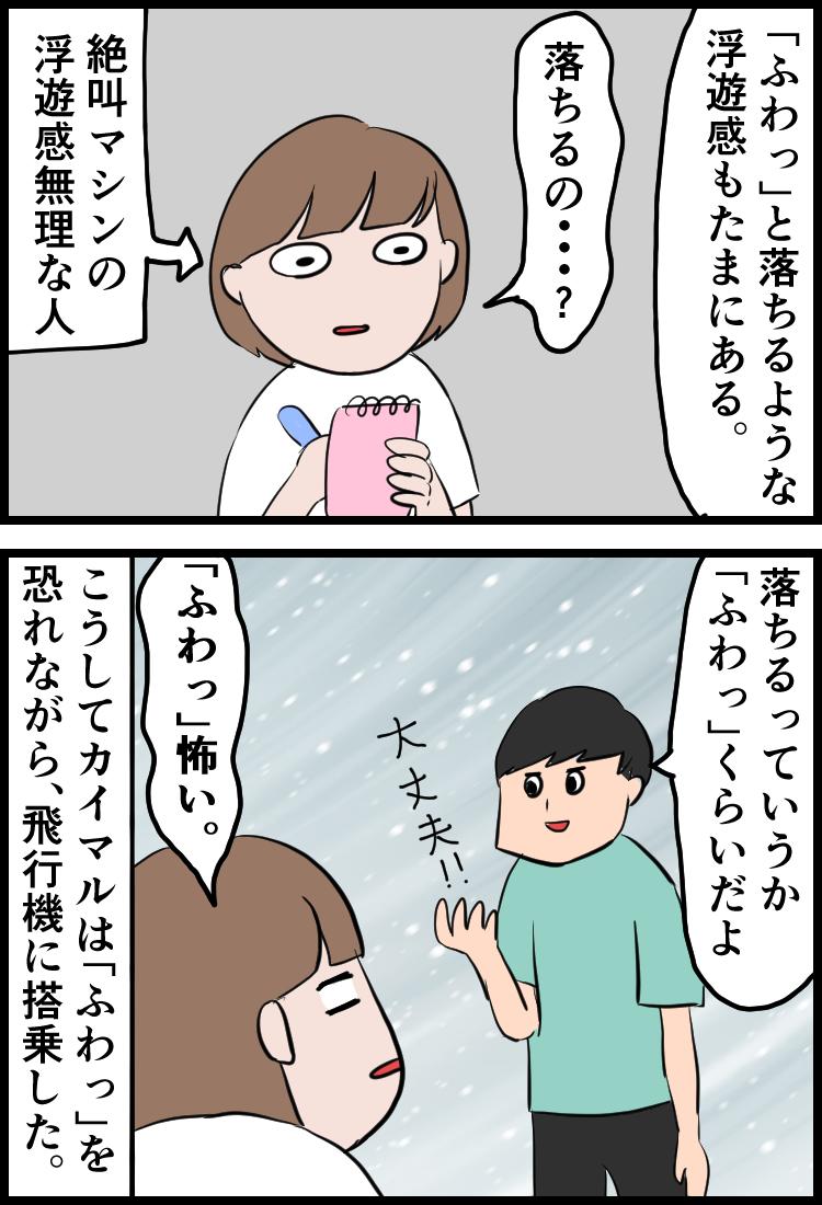 f:id:onigiri00onigiri:20200609142334j:plain