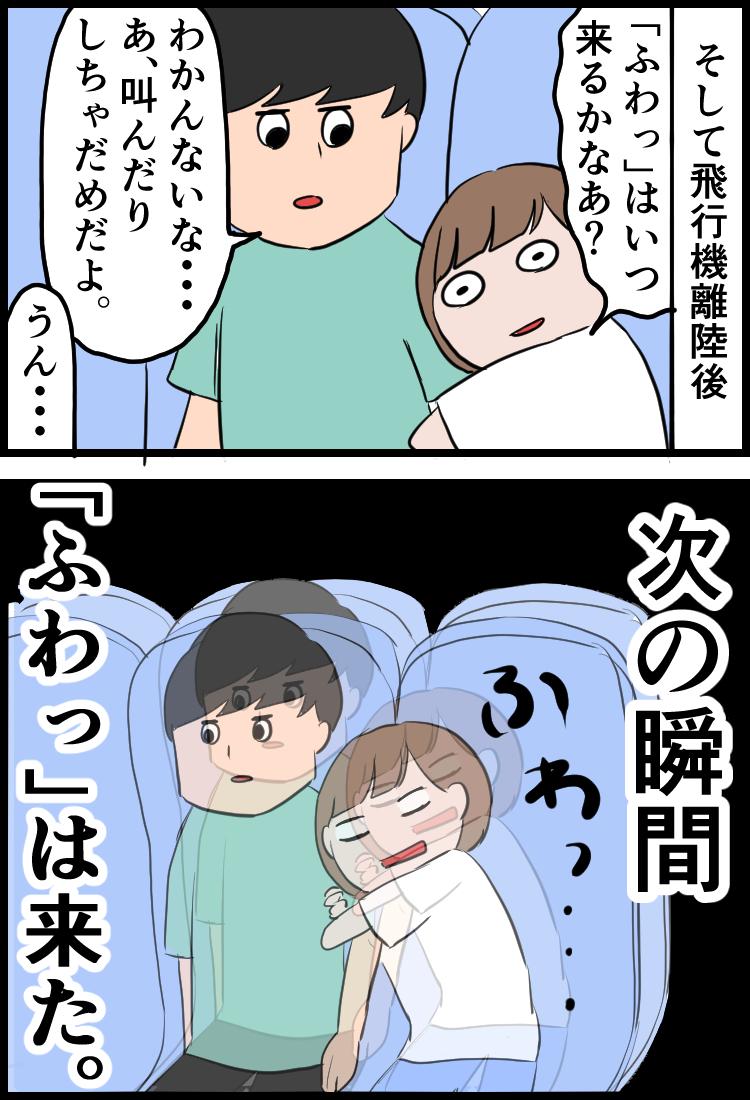 f:id:onigiri00onigiri:20200609142349j:plain
