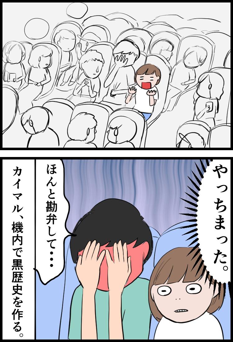 f:id:onigiri00onigiri:20200609142438j:plain