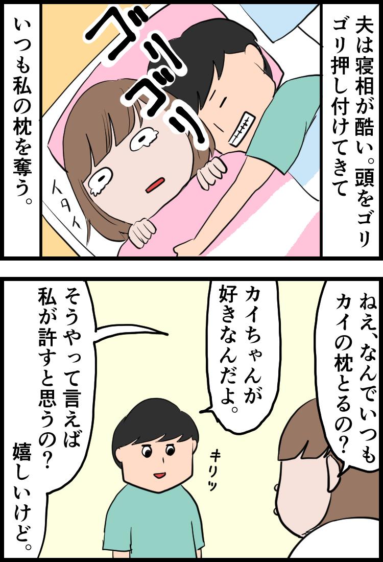 f:id:onigiri00onigiri:20200611134635j:plain