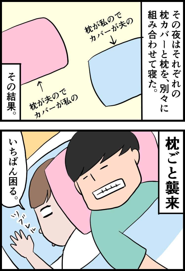 f:id:onigiri00onigiri:20200611134738j:plain