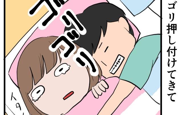 f:id:onigiri00onigiri:20200611141248j:plain