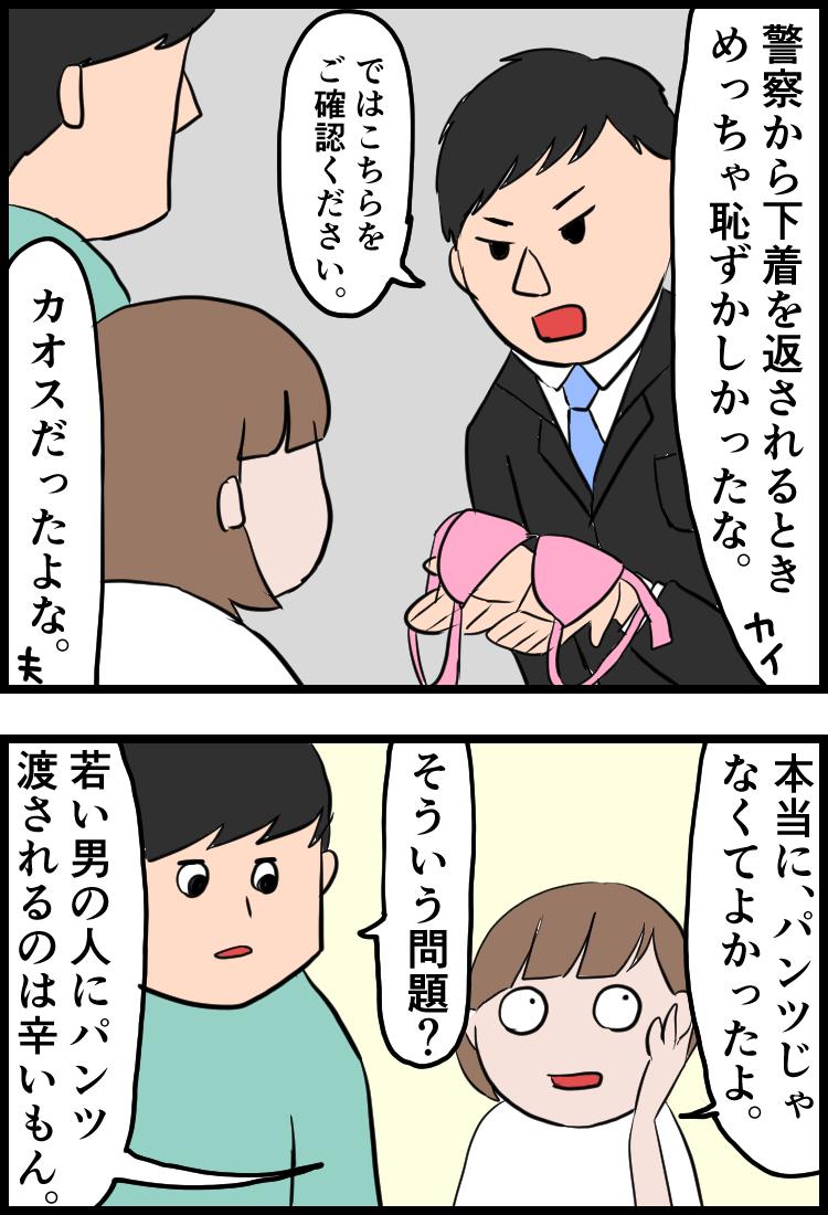 f:id:onigiri00onigiri:20200612115346j:plain