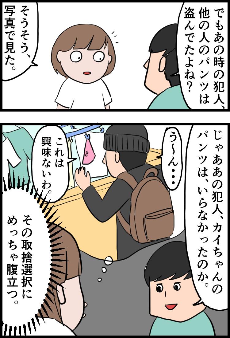 f:id:onigiri00onigiri:20200612115618j:plain