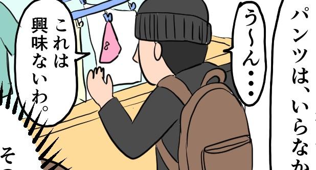 f:id:onigiri00onigiri:20200612122912j:plain