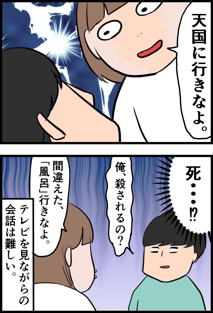 f:id:onigiri00onigiri:20200613104905j:plain