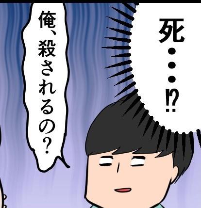 f:id:onigiri00onigiri:20200613115608j:plain