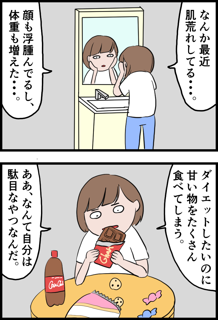 f:id:onigiri00onigiri:20200613195218j:plain