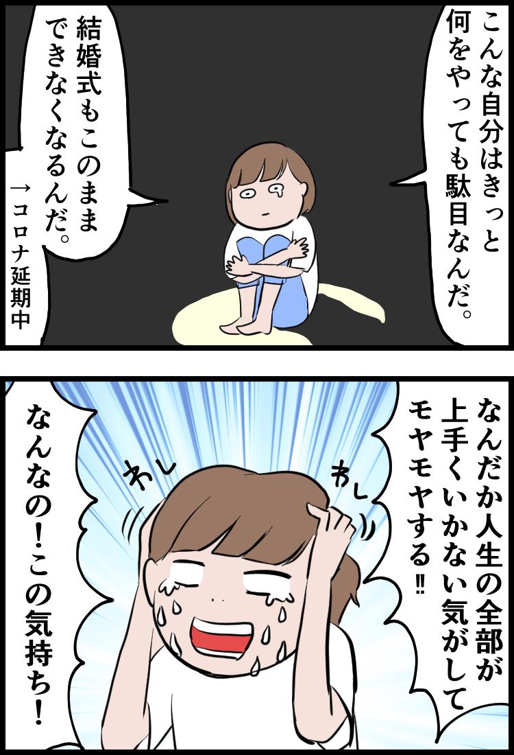 f:id:onigiri00onigiri:20200613195246j:plain