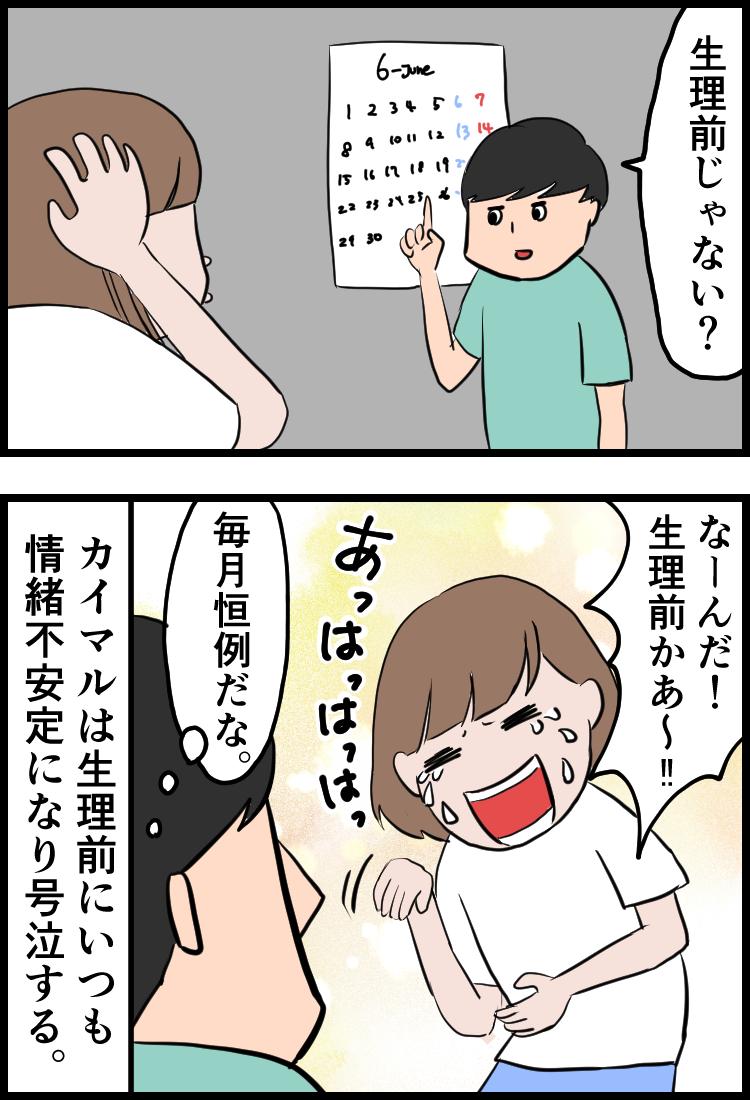 f:id:onigiri00onigiri:20200613195406j:plain
