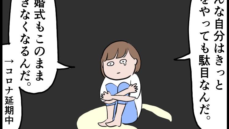 f:id:onigiri00onigiri:20200613214607j:plain