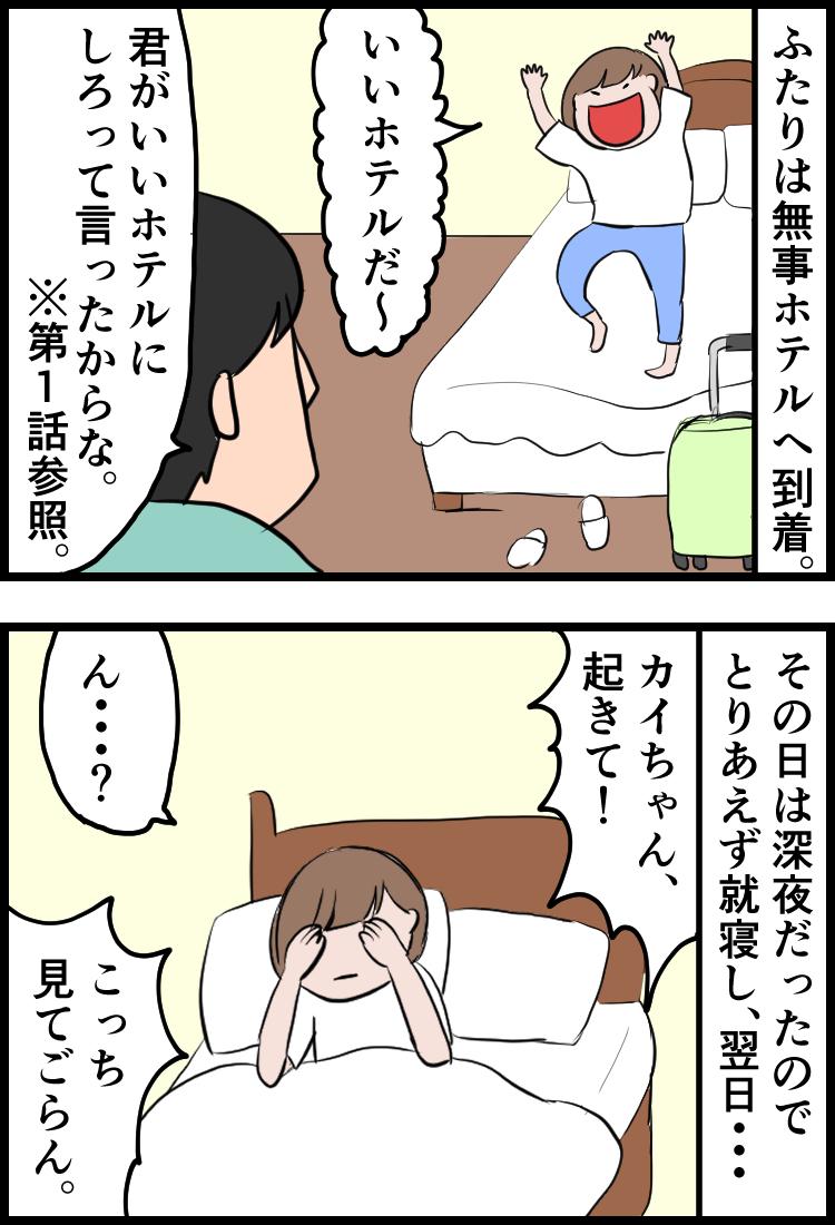 f:id:onigiri00onigiri:20200615112837j:plain