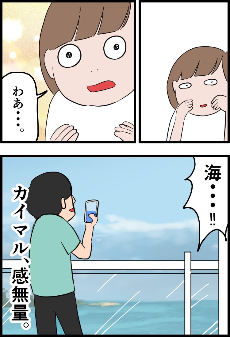 f:id:onigiri00onigiri:20200615112851j:plain