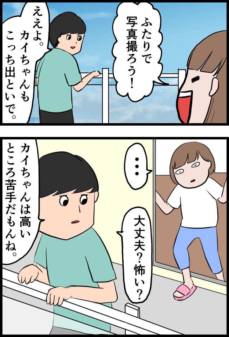 f:id:onigiri00onigiri:20200615112909j:plain