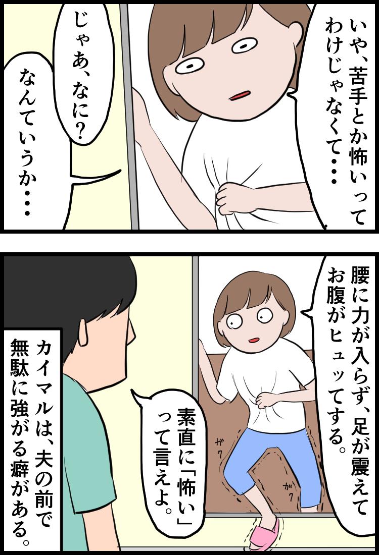 f:id:onigiri00onigiri:20200615112930j:plain