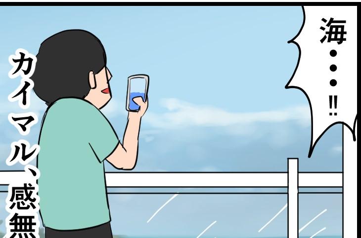 f:id:onigiri00onigiri:20200615115639j:plain