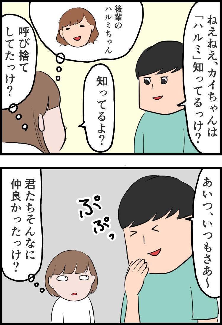 f:id:onigiri00onigiri:20200615195056j:plain
