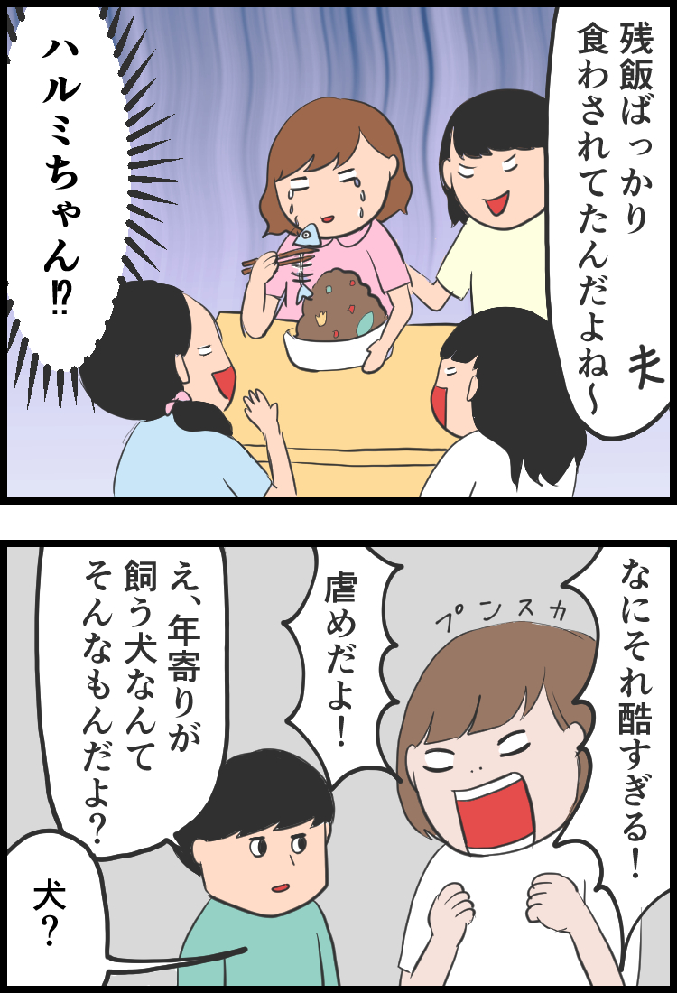 f:id:onigiri00onigiri:20200615195120j:plain
