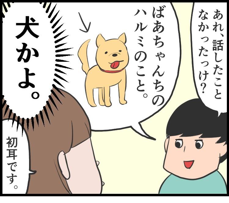 f:id:onigiri00onigiri:20200615195406j:plain