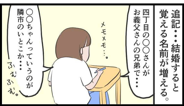 f:id:onigiri00onigiri:20200615203312j:plain