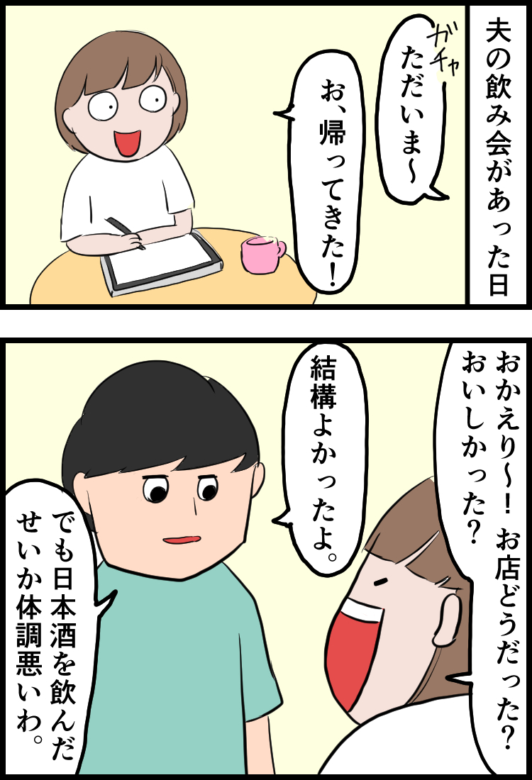 f:id:onigiri00onigiri:20200616170720j:plain