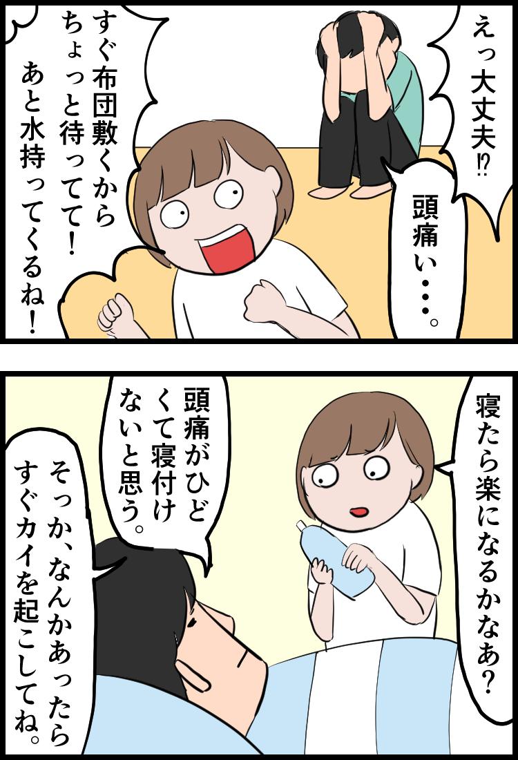 f:id:onigiri00onigiri:20200616170734j:plain